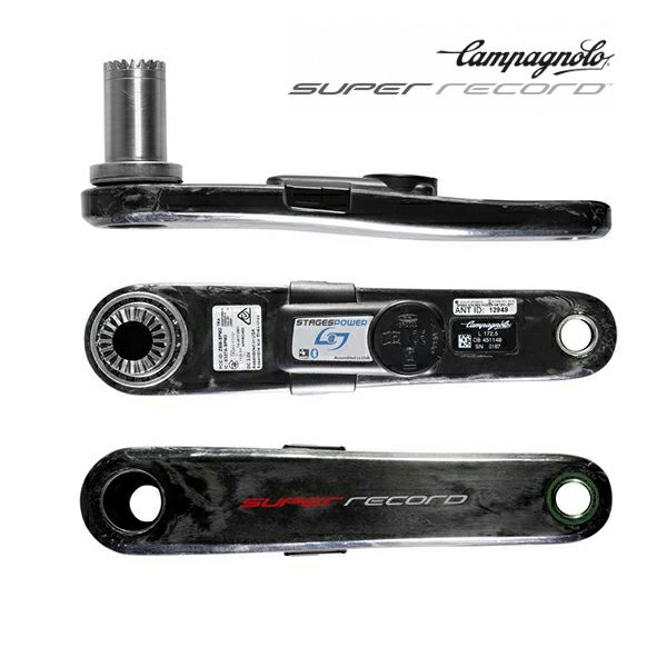 Stages Power meter Campagnolo Super Record 12 Speed