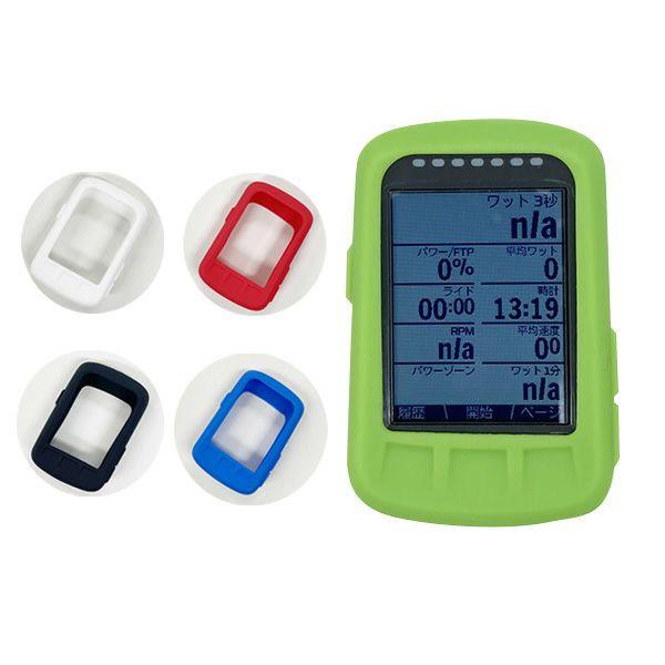 Wahoo ELEMNT BOLT GPS(ワフー エレメントボルト)サイクルコンピュータ用 シリコンケース/シリコンカバー 【保護フィルム付き】
