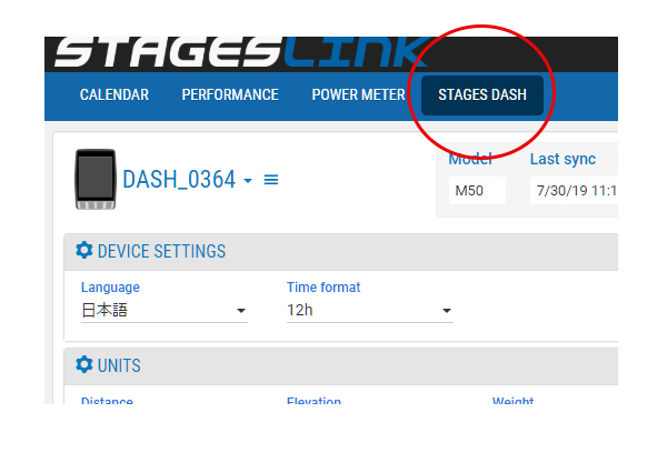 stagesdash